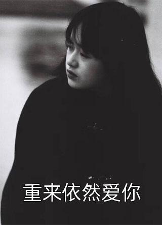 狄小蓝邵钦扬小说全集在线阅读(短篇言情)