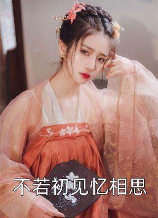 如烟&霍楚楚宇文烈小说(短篇古代)-宇文烈小说