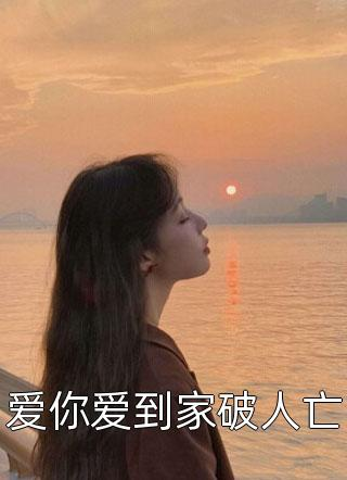 沈默全文阅读(短篇言情)-程鸢沈默小说