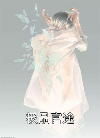 丁长生全文阅读(短篇都市)-丁长生田鄂茹杨凤栖小说